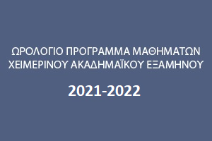 Timetable_Winter_Semester_2021-2022
